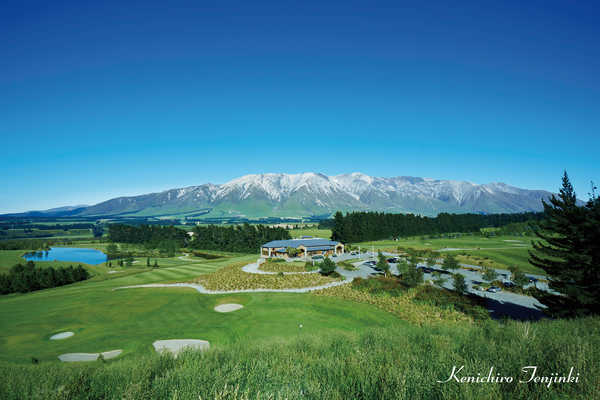 Terrace Downs High Country Resort & Golf Club